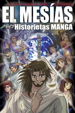Historietas manga