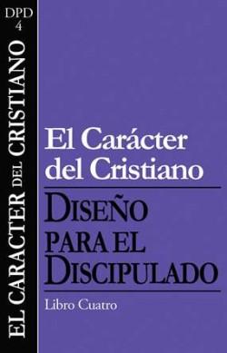 Diseño para el discipulado